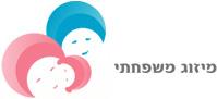 יעוץ וטיפול זוגי, טיפול משפחתי, הדרכת הורים, טיפול בבני נוער, טיפול מיני ופסיכותרפיה